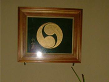 小山会の紋章